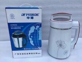 廠家直銷 特低價 無網自動清洗豆漿機 馬幫禮品贈品豆漿機