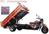 隆鑫劲悦自卸五轮三轮摩托车批发价5800元