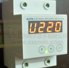益民EM-001A   (导轨式)多功能智能电器保护器