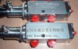 Bifold电磁阀_Bifold高压阀