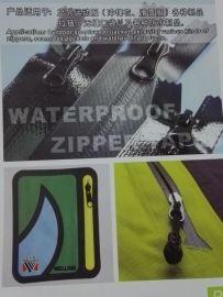 复合TPU胶带 防水辅料,防水制品辅料,户外运动服辅料,热封胶带