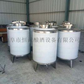 厂家直销爆款1000斤不锈钢储 罐 发酵罐 立式加厚密封 批发特价
