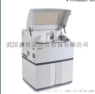 邁瑞BS-330E全自動生化分析儀民營醫院專供