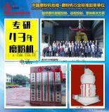 桂林矿山机械有限公司 磨粉机 雷蒙磨粉机