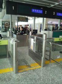 北京西莫罗CPW322BS机场票务闸机