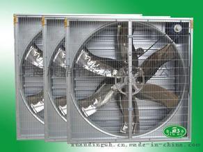 A山東濟南電鍍廠通風排煙設備廠房工業排氣扇