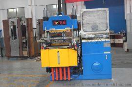 拓威橡胶热压成型硫化机、200T平板硫化机