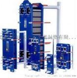 THERMOWAVE 熱交換器, 制藥行業血漿加熱板換