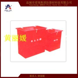 销售玻璃钢救生衣存放箱/玻璃钢救生衣箱/救生衣玻璃钢箱