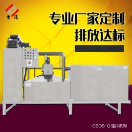 厨房餐饮全自动不锈钢隔油器、油水分离设备、隔油池