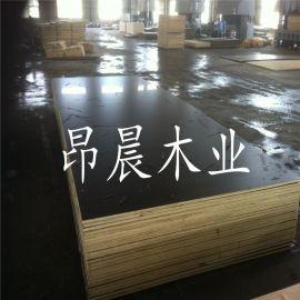 新型材料桦木芯酚醛树脂胶合酚醛板