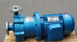 CQ磁力泵.不锈钢磁力泵