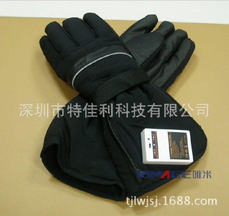 唯米秋冬季发热手套防水防寒,冬季户外电加温手套 锂电池保暖手套  保暖**