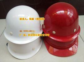 ABS安全帽厂家 工地建筑领导安全帽 盔式透气安全帽
