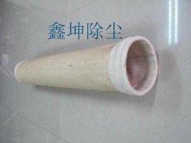 南昌鑫坤覆膜美塔斯针刺毡高温除尘布袋,除尘滤袋