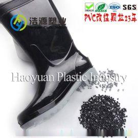 浩源厂家直销耐磨雨靴PVC软质注塑颗粒