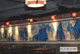 南京主题餐厅彩绘CH-2 背景墙手绘壁画涂鸦