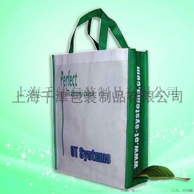 厂家定做 ** 包装袋子订制 环保袋 无纺布购物袋 广告袋印刷