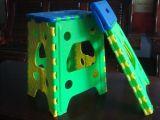 0111儿童塑料折叠凳子