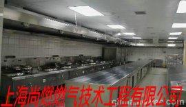 酒店厨房燃气设备设计安装维修