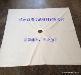益清XMYJ80/920-UB压滤机配套滤布