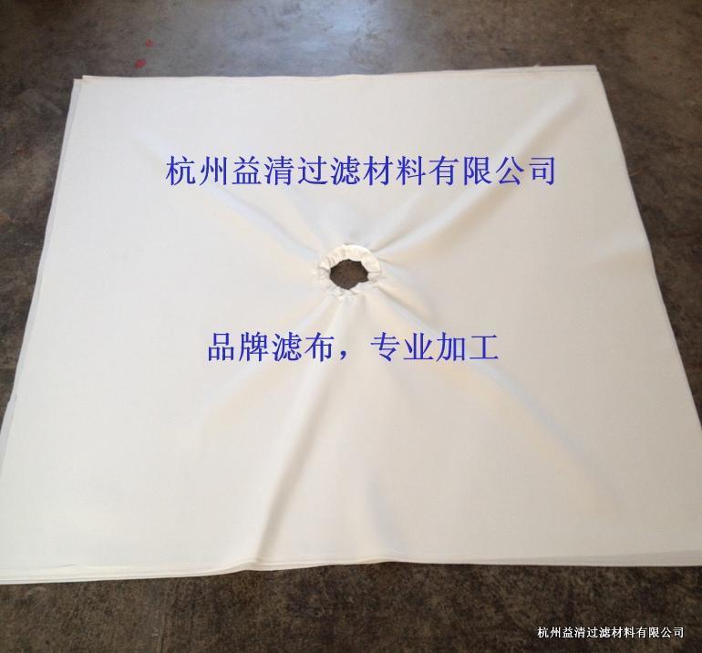 益清XMYJ80/920-UB壓濾機配套濾布