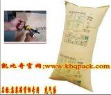 集裝箱充氣袋(內部緩衝專用)(500*1000,1000*1800)