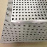 过道天花吊顶厂家定制铝扣板 工程铝扣板吊顶规格600×600铝扣板