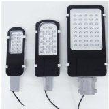 led小金豆路燈 單顆貼片燈頭 30W40W50W金豆路燈外殼套件納米款