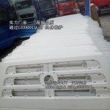 陕汽德龙前面板 陕汽德龙新m3000前面板厂家直销 品质保证厂家价