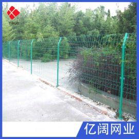 厂家直销现货双边丝护栏网,围栏网 防护网