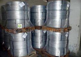 铝钛硼丝晶粒细化剂
