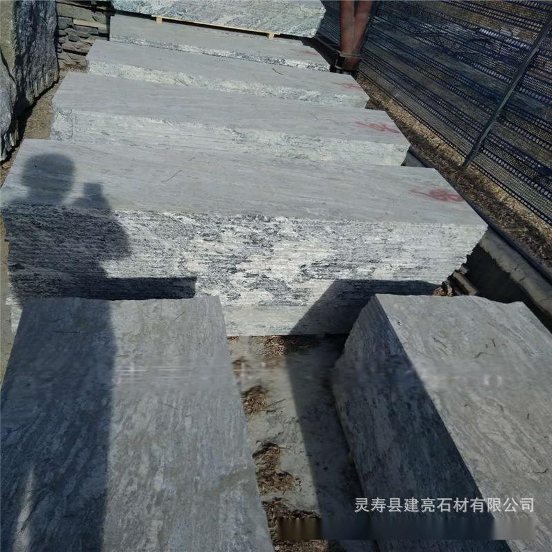 幻彩灰麻黑白麻花岗岩厂家 浪淘沙石材地铺干挂 海浪灰台阶雪浪石