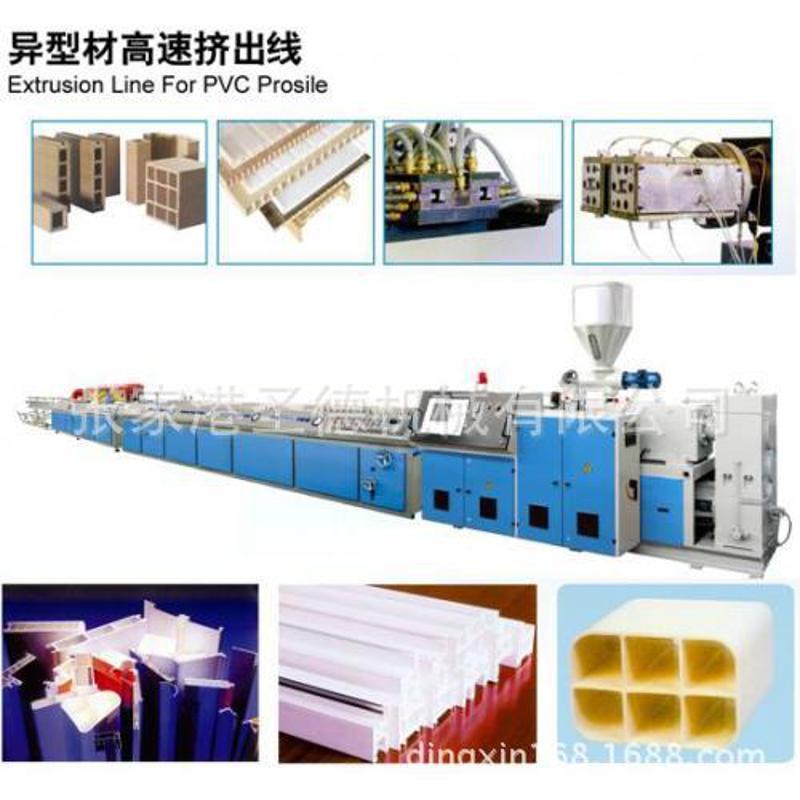 供應YF240 PVC塑鋼型材,護牆板,扣板,異型材生產線