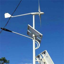 供应风光互补低风速10KW风力力发电机环保节能