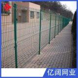 低碳钢丝双边丝框架护栏网高速公路铁路边框铁丝围栏网浸塑防护栏