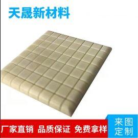 氮化铝陶瓷板陶瓷圆柱陶瓷散热片氮化铝陶瓷异型件加工定制原厂