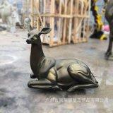 玻璃鋼仿銅動物雕塑 玻璃鋼小鹿雕塑 玻璃鋼麋鹿梅花鹿定制擺件