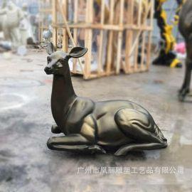 玻璃钢仿铜动物雕塑 玻璃钢小鹿雕塑 玻璃钢麋鹿   定制摆件