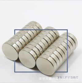 厂家定做钕铁硼强力圆形N35磁铁片 强磁吸铁石小圆片N38包装磁铁