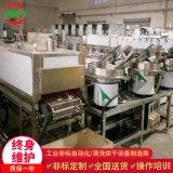 非標定做工業用氣瓶全自動彈殼清洗機超聲波清洗烘幹線廠家直銷