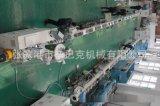 20-63mmPPR塑料管材擠出生產線設備,塑料擠出機