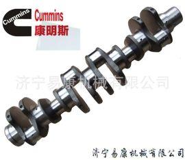 康明斯NT855发动机曲轴3608833-20重发