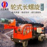 華夏巨匠LXD型輪式長螺旋打樁機 房屋建築樓房地基打樁機進尺快