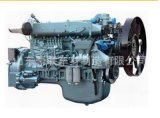 VG1246010035 重汽D12發動機 主軸瓦 廠家直銷價