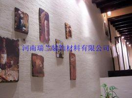 硅藻泥十大品牌河南硅藻泥厂家郑州硅藻泥施工瑞兰硅藻泥背景墙
