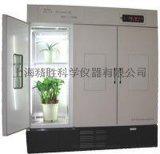 HP1500GS型智能人工气候箱