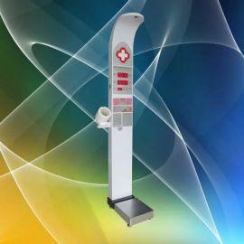 乐佳HW-900B全自动超声波身高体重测量秤
