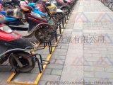 非機動車鎖車架 非機動車鎖車架價格 非機動車鎖車架規格