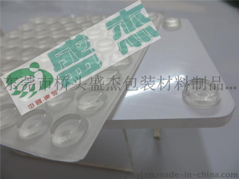 专业生产自粘透明橡胶垫,透明防滑橡胶垫,防撞像胶垫